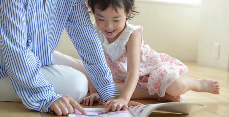 育児をもっと楽しく!ママのためのお食事と絵本読み聞かせアドバイス